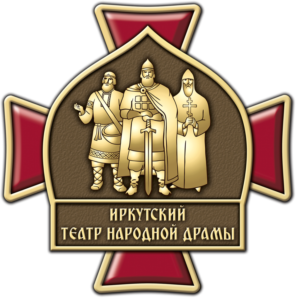 знак театра.png
