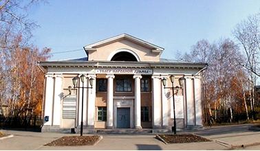 Иркутский театр народной драмы афиша сколько будет стоит билет на концерт егора крида в самаре